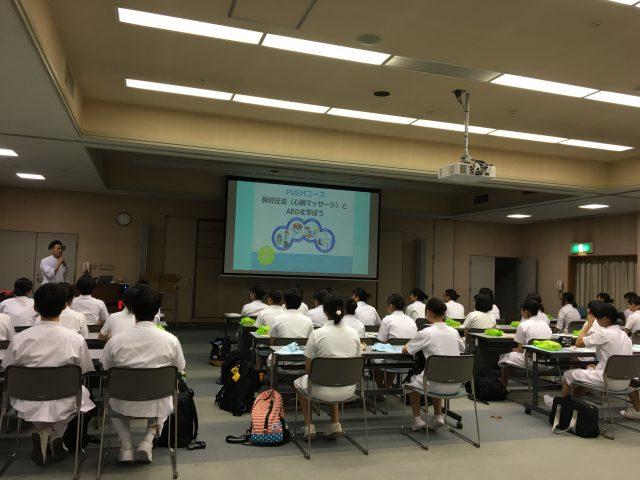県立広島病院 ふれあい看護体験